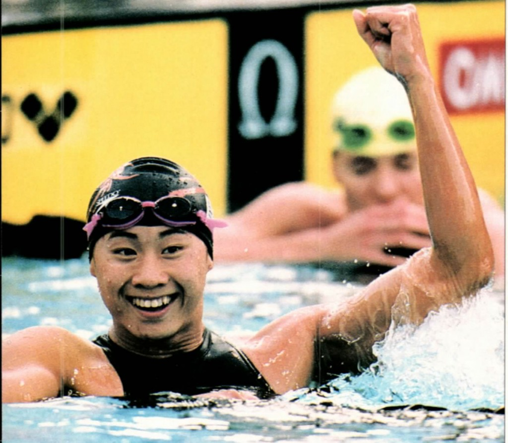 Le Jingyi at 1994 world championships