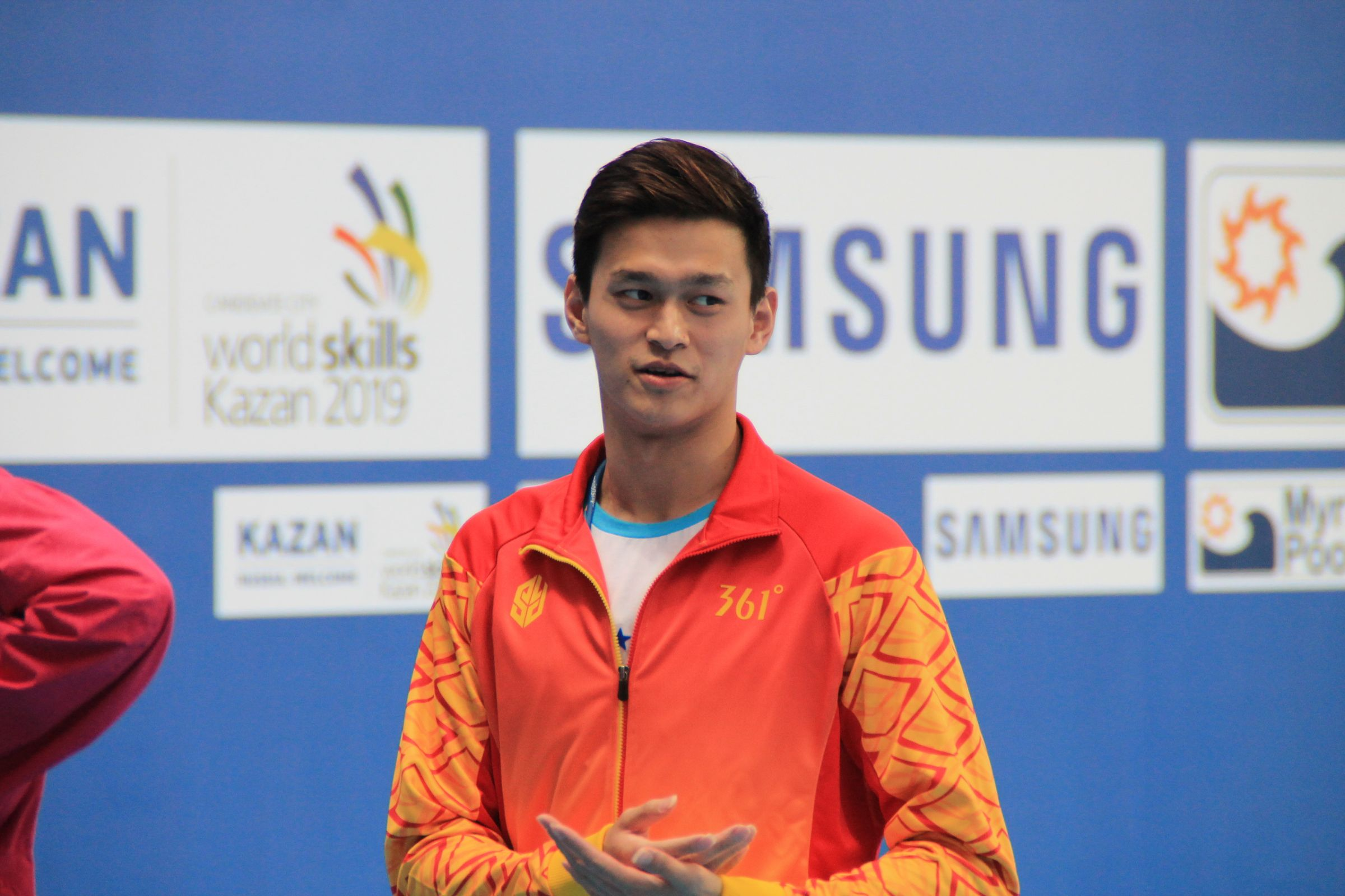 Image result for Sun Yang