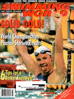 swimming-world-magazine-march-1998-cover