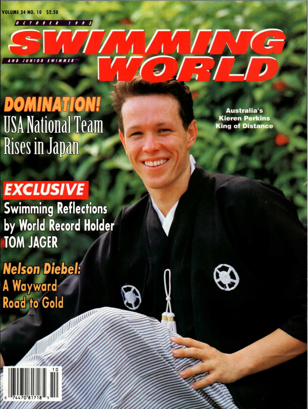 swimming-world-magazine-october-1993-cover