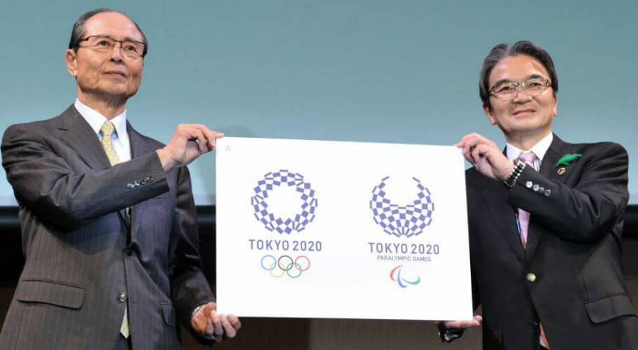 tokyo-2020-olympic-logo-released (1)