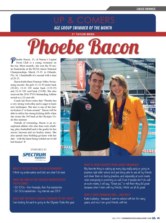up and comers swim meet software