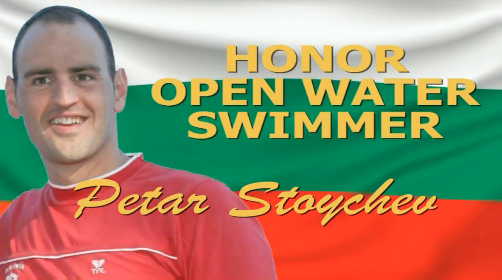 petar-stoychev-international-swimming-hall-of-fame
